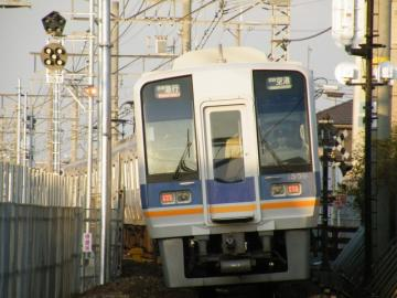 2010122105.jpg