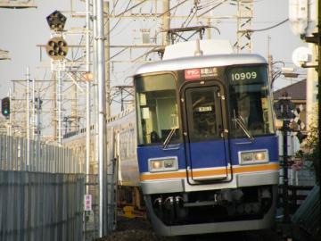 2010122106.jpg