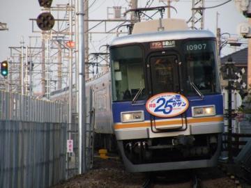 2010122109.jpg