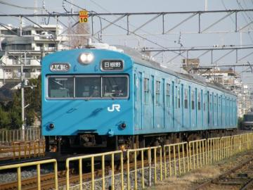 2010122815.jpg