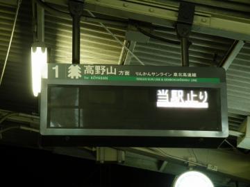 2011010102.jpg