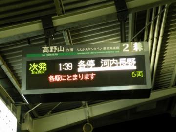 2011010103.jpg