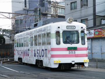 2011010120.jpg