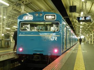 2011032102.jpg
