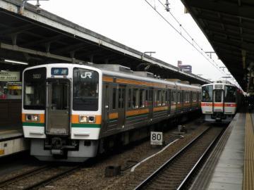 2011032401.jpg