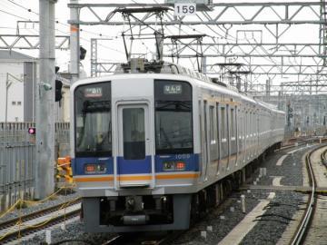 2011041103.jpg