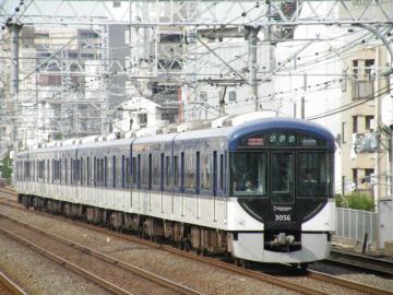 2011073116.jpg