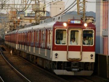 2011080709.jpg