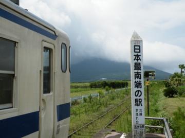 2011081932.jpg