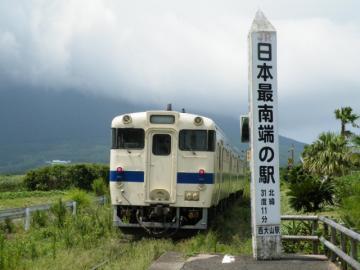 2011081934.jpg