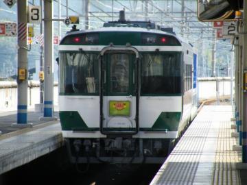 2011083126.jpg