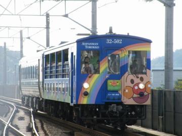 2011083128.jpg