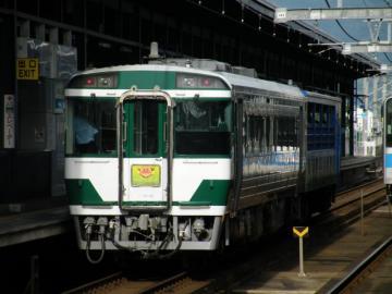 2011083129.jpg