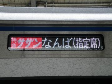 2011090114.jpg