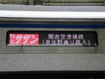 2011090116.jpg