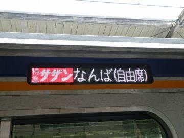 2011090118.jpg