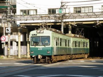2011090735.jpg