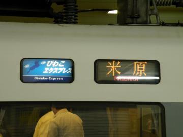 2011090758.jpg