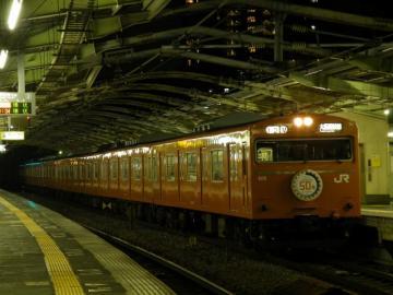 2011100913.jpg
