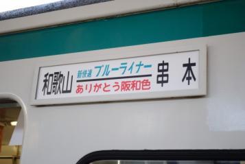 2011120402.jpg