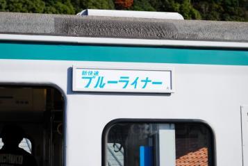 2011120464.jpg