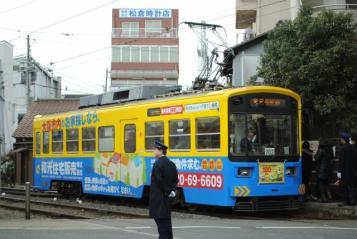 2012010303.jpg