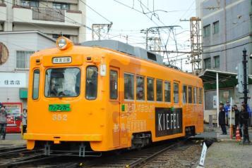 2012010305.jpg