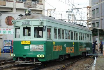 2012010308.jpg
