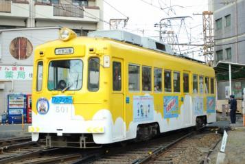 2012010309.jpg