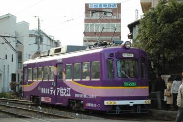 2012010310.jpg