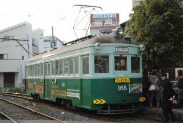 2012010311.jpg
