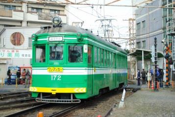 2012010312.jpg