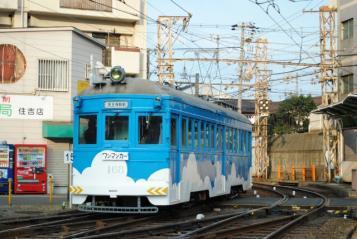2012010316.jpg