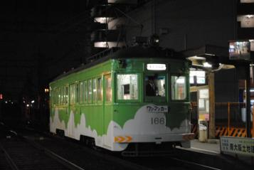 2012010321.jpg