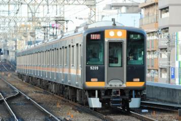 2012010511.jpg