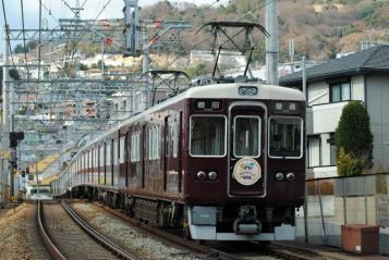 2012010708.jpg