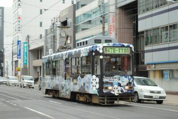 2012031220.jpg