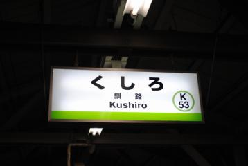 2012031314.jpg