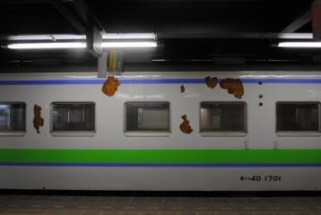 2012031416.jpg