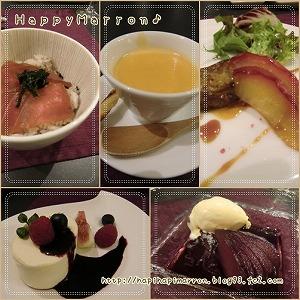 夕食1日目3
