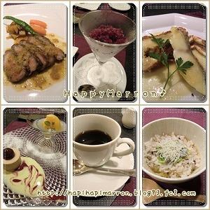 夕食2日目3