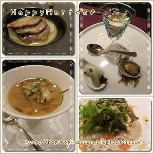 夕食2日目2