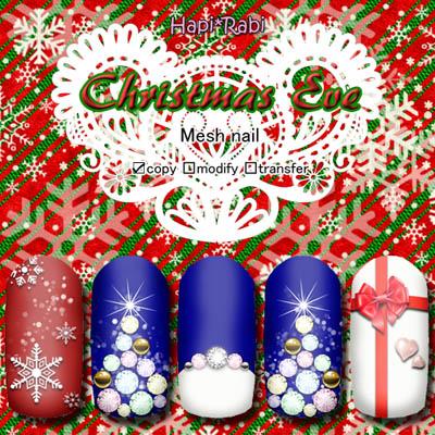 Christmas Evepop