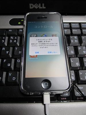 20131229_008.jpg