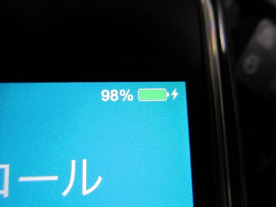 20131229_010.jpg