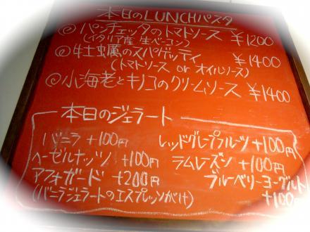 DSC00001_4_convert_20111210211235.jpg