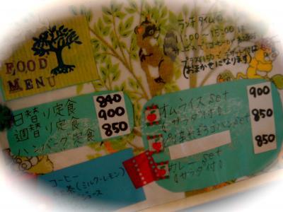 DSC00004_convert_20110622004010.jpg