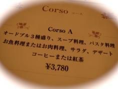 DSC00005_convert_20110718131232.jpg