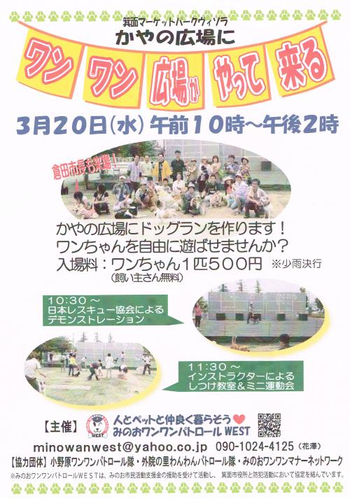 CCF20130315_0000_convert_20130315231810.jpg