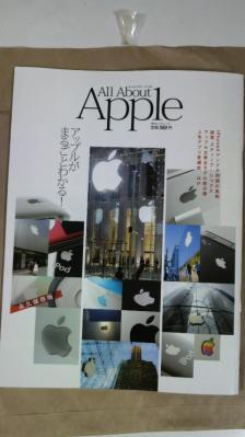 2010083119500000.jpg